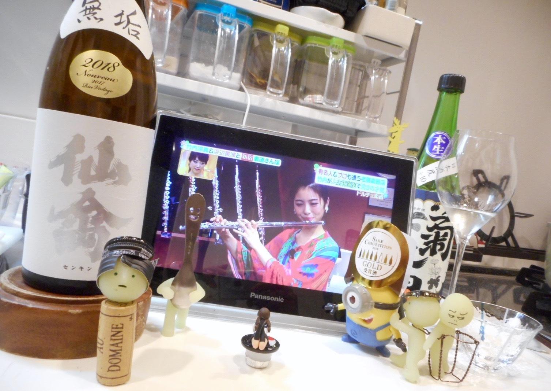 classic_senkin_muku29by1.jpg