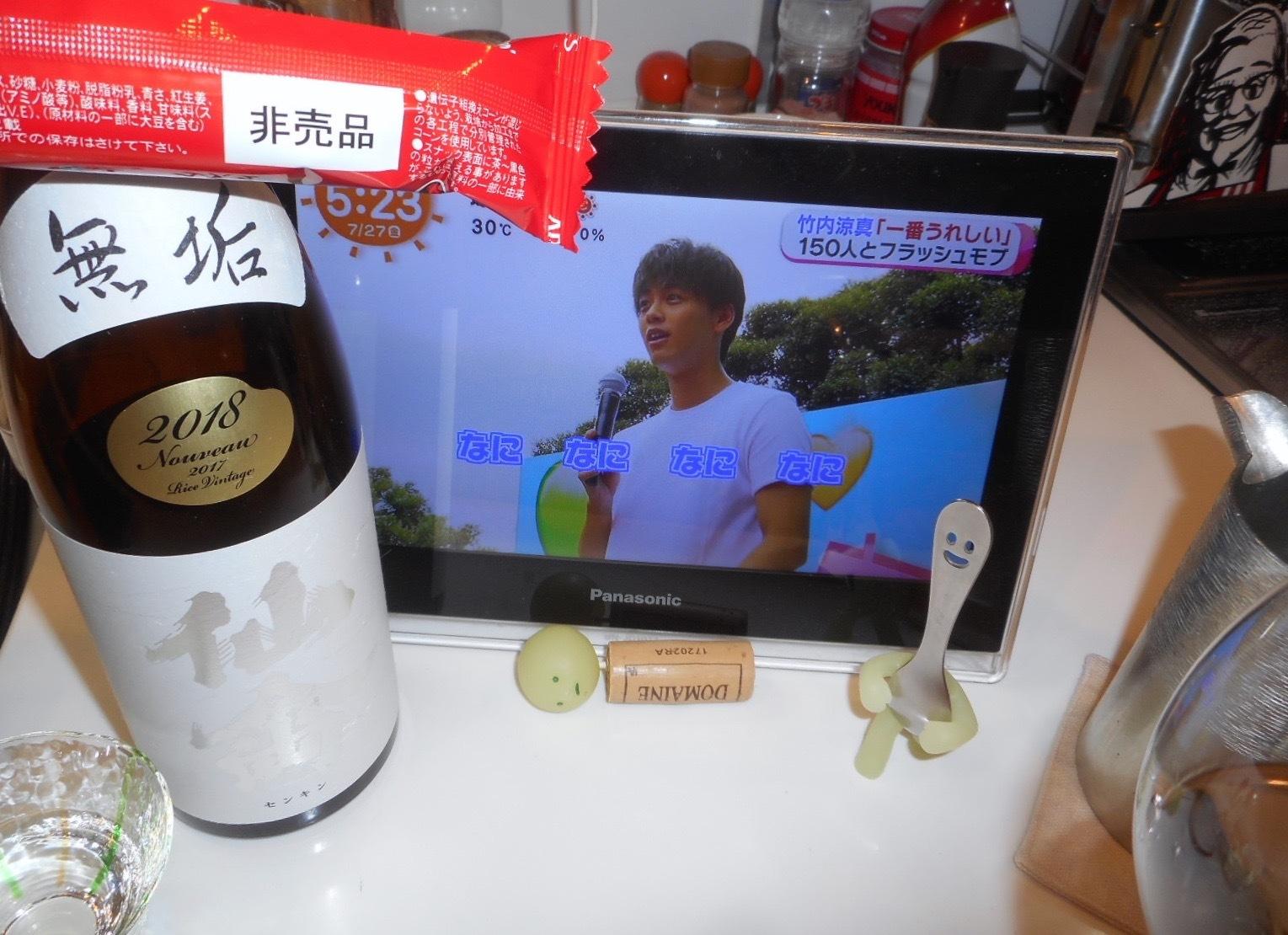 classic_senkin_muku29by2b.jpg