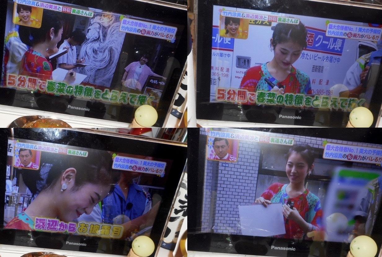 classic_senkin_muku29by5.jpg