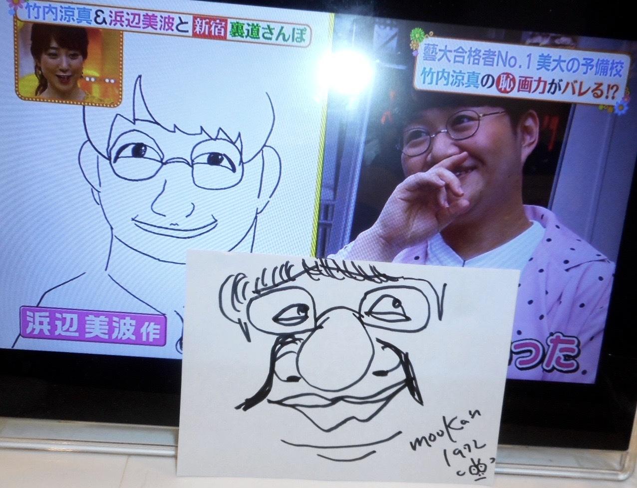 classic_senkin_muku29by7.jpg