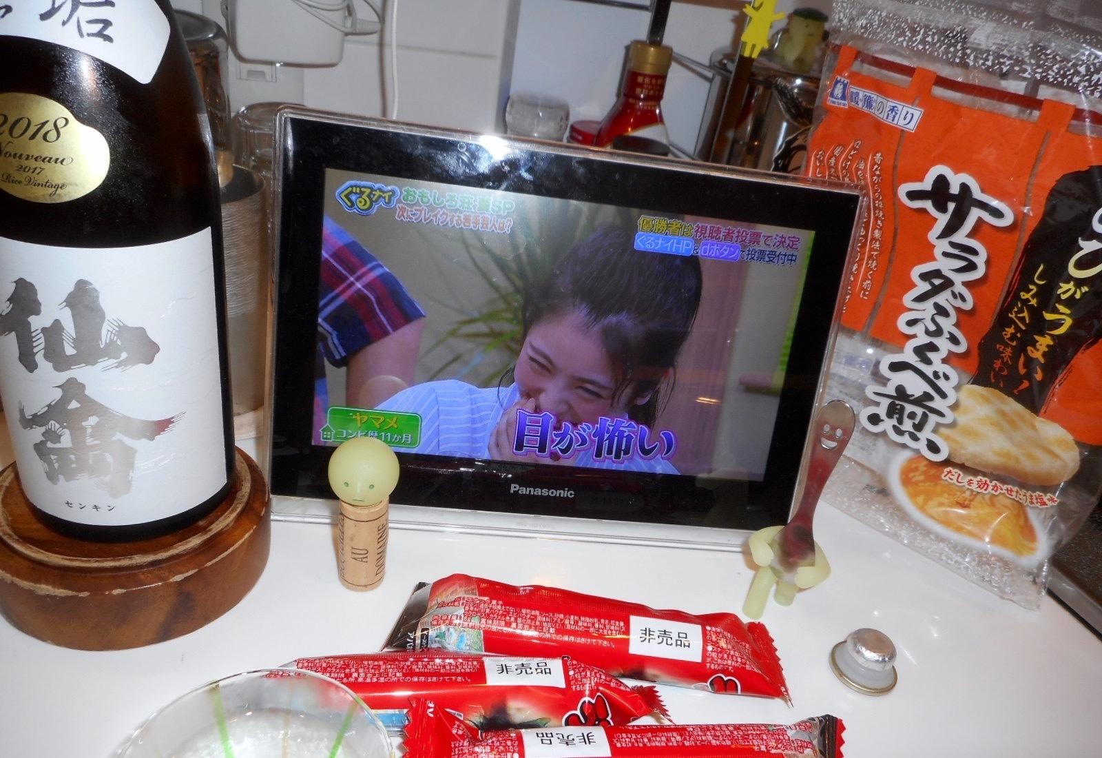 classic_senkin_muku29by8.jpg