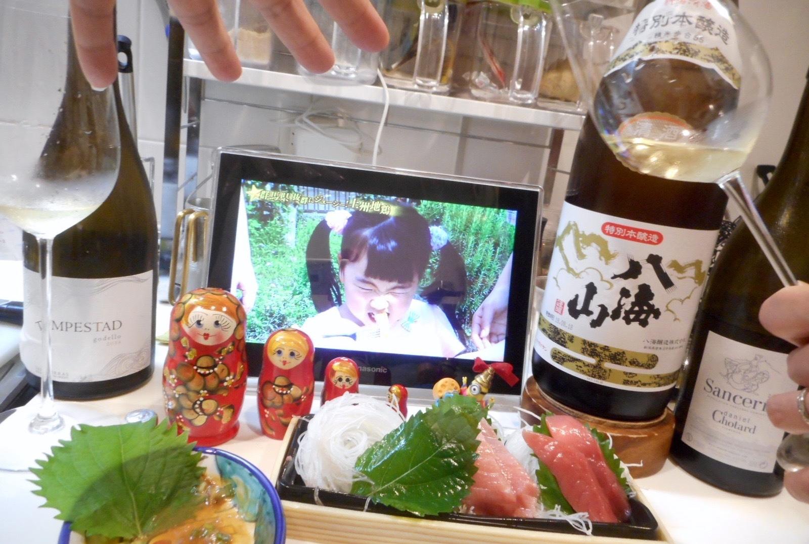 hakkaisan_tokuhon30by1.jpg