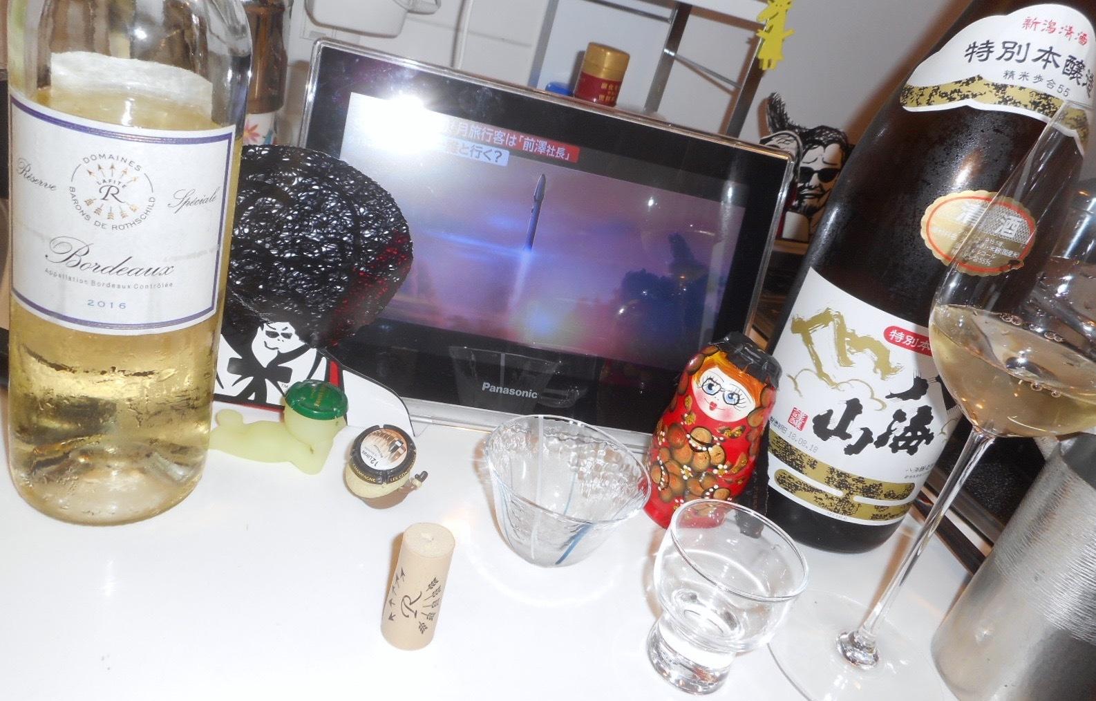 hakkaisan_tokuhon30by13.jpg