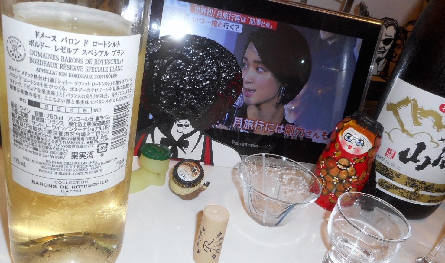 hakkaisan_tokuhon30by14.jpg