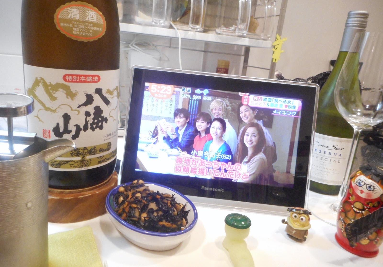 hakkaisan_tokuhon30by20.jpg