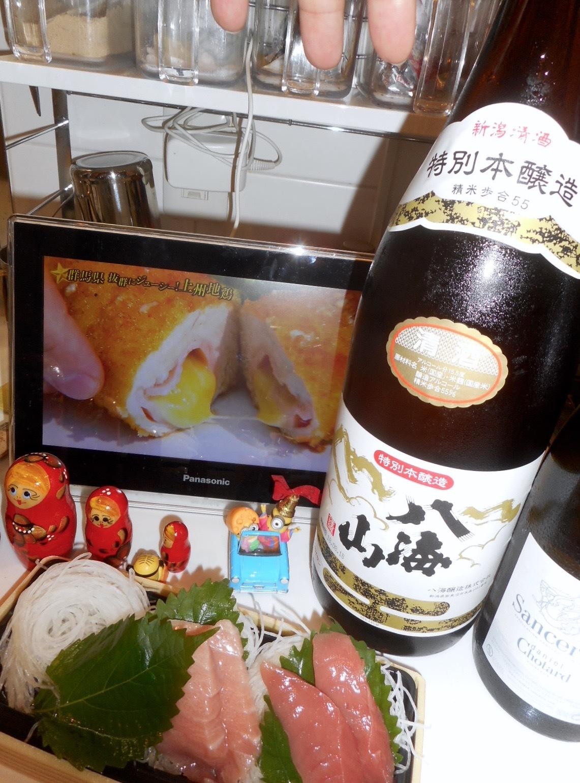 hakkaisan_tokuhon30by3.jpg