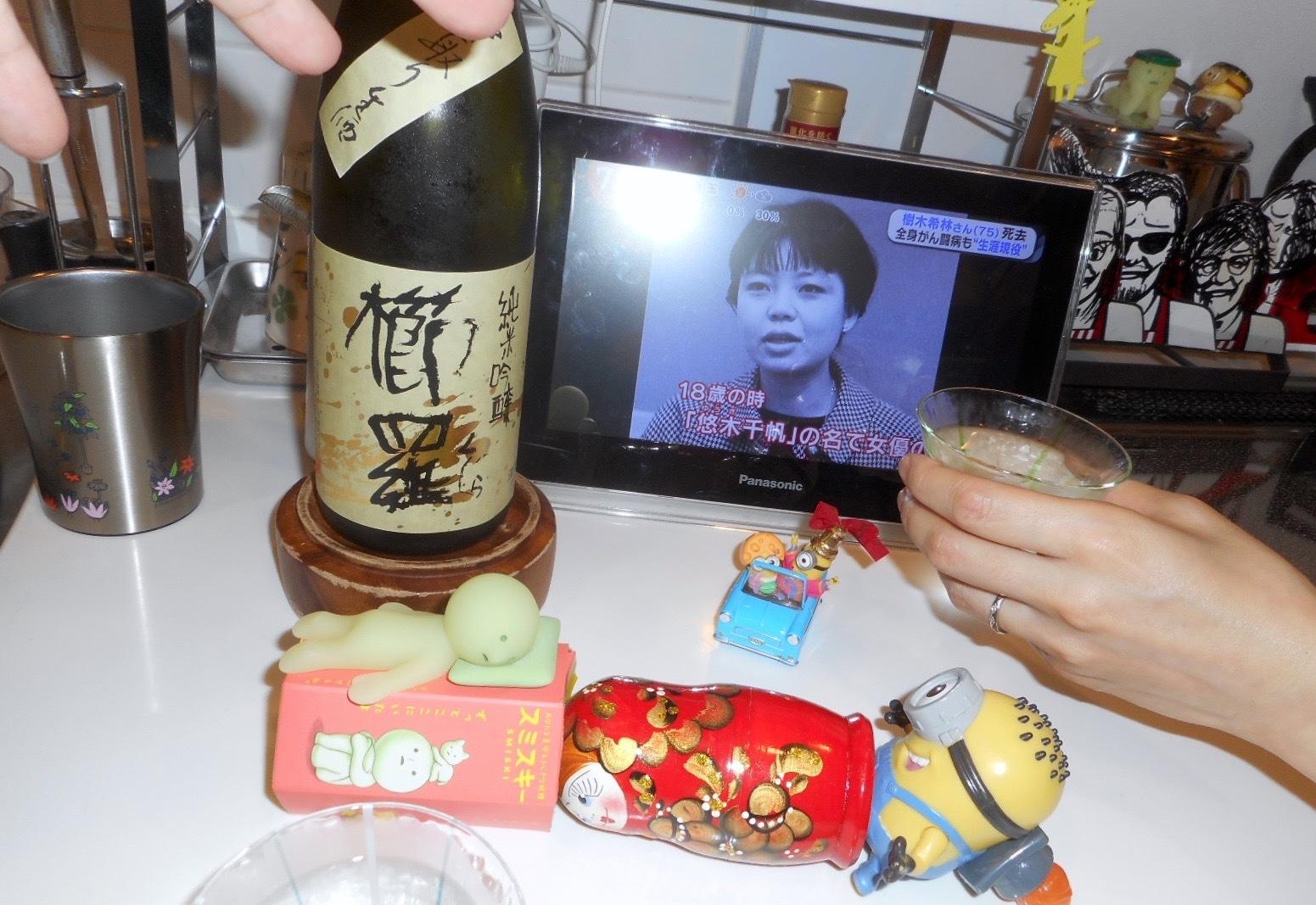 hakkaisan_tokuhon30by8.jpg