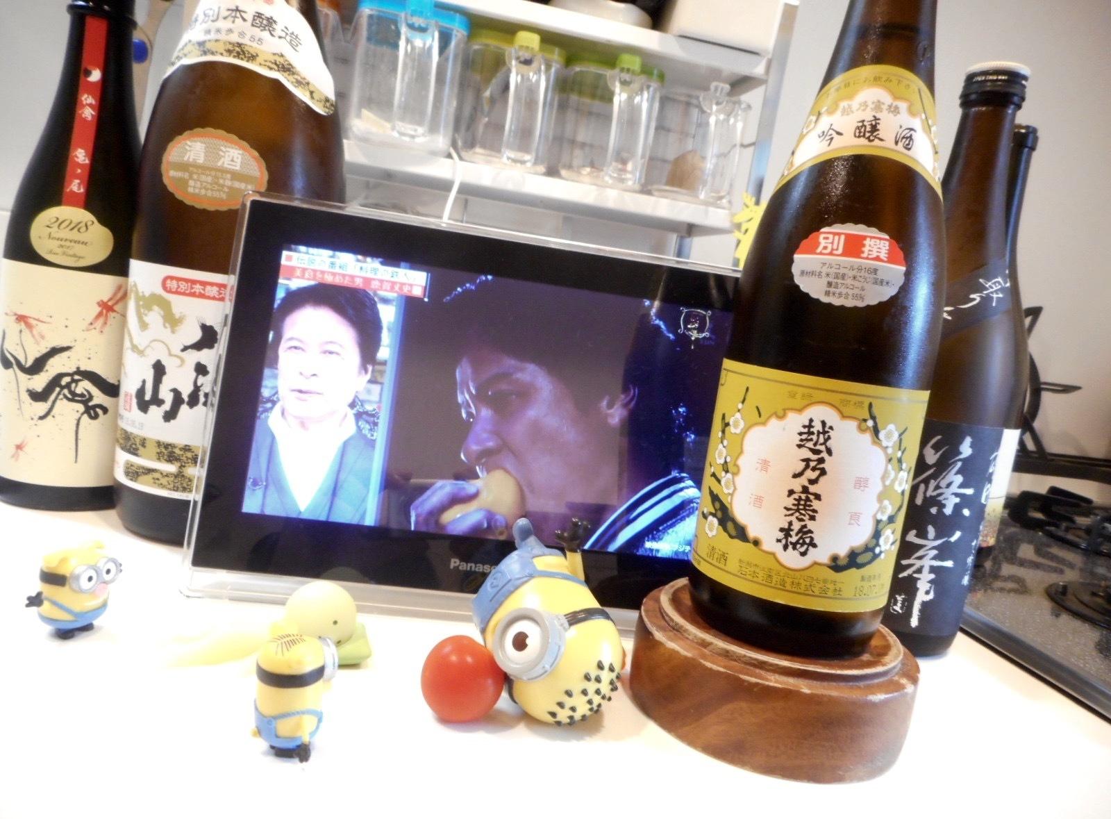 koshinokanbai_ginjo29by1.jpg