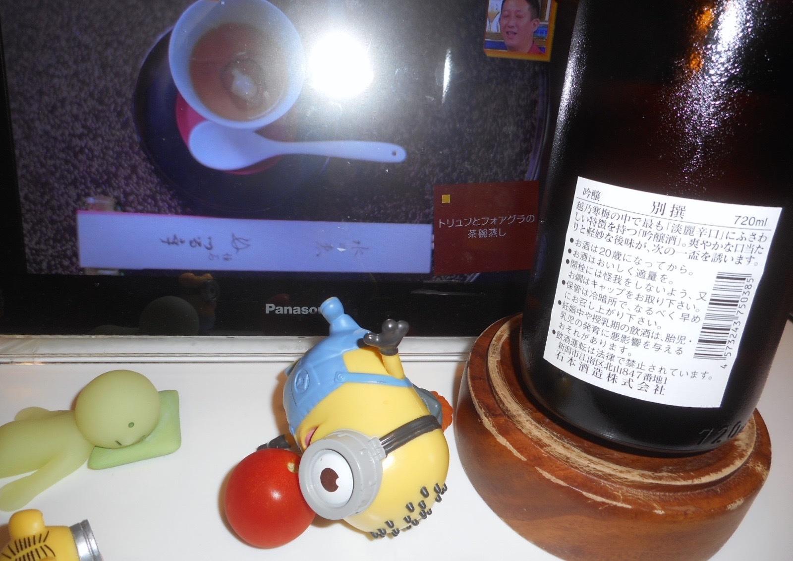 koshinokanbai_ginjo29by2.jpg