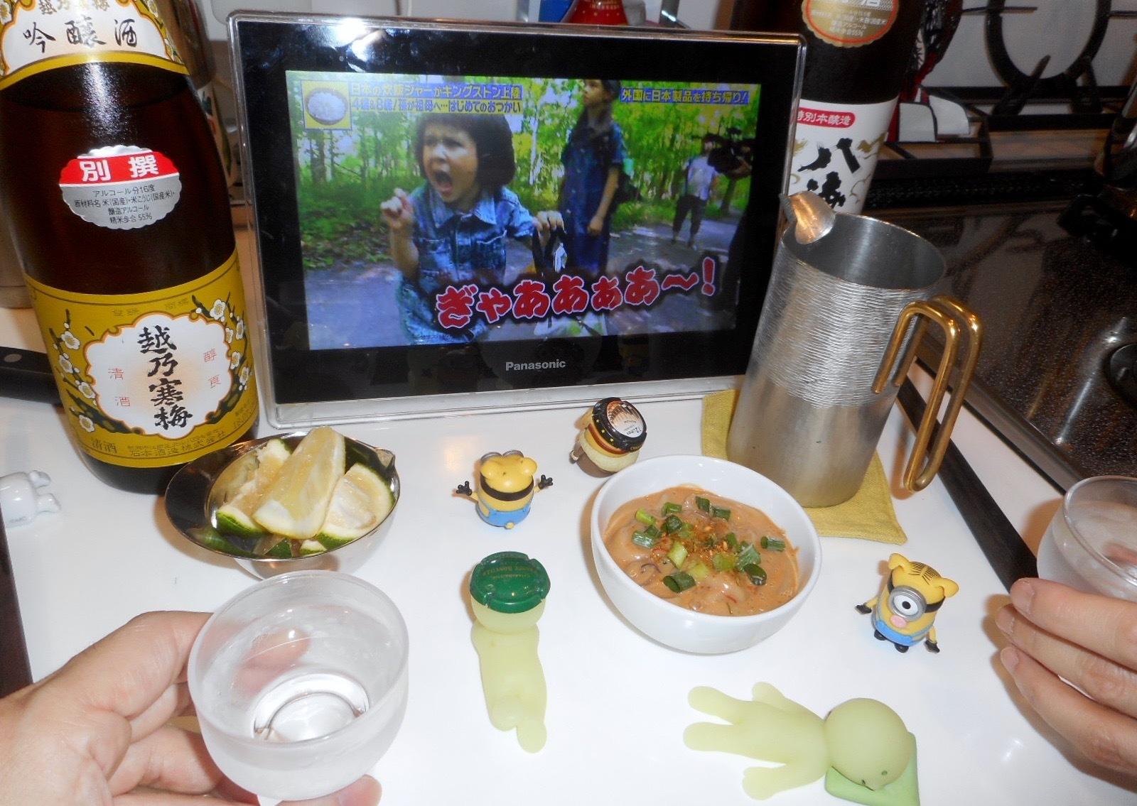 koshinokanbai_ginjo29by3.jpg