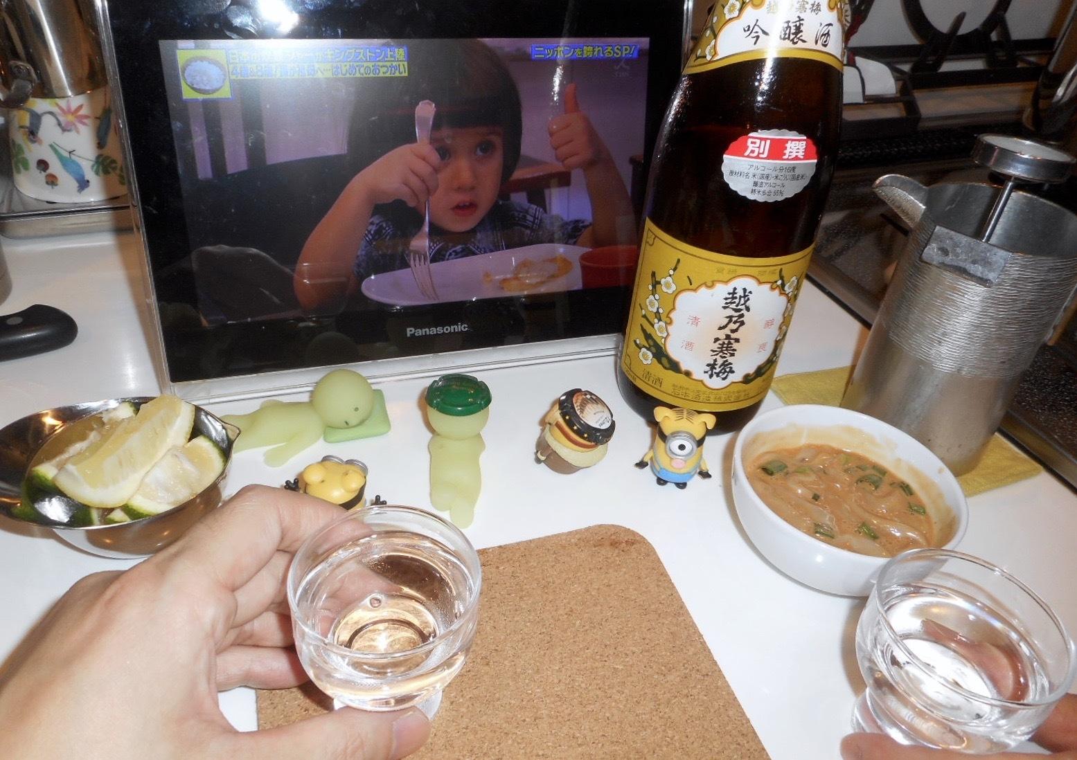 koshinokanbai_ginjo29by4.jpg