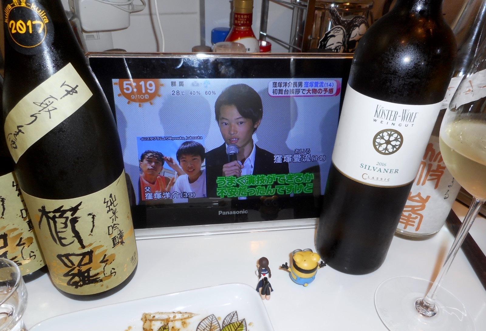 kujira2017_3_11.jpg