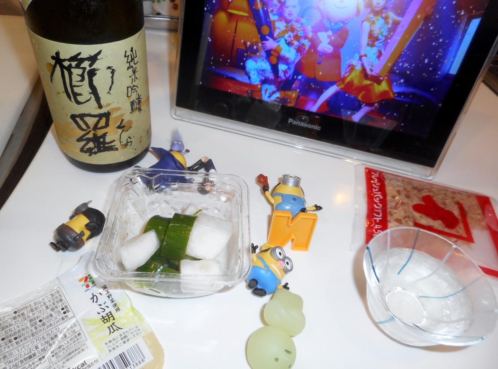 kujira2017_3_4.jpg