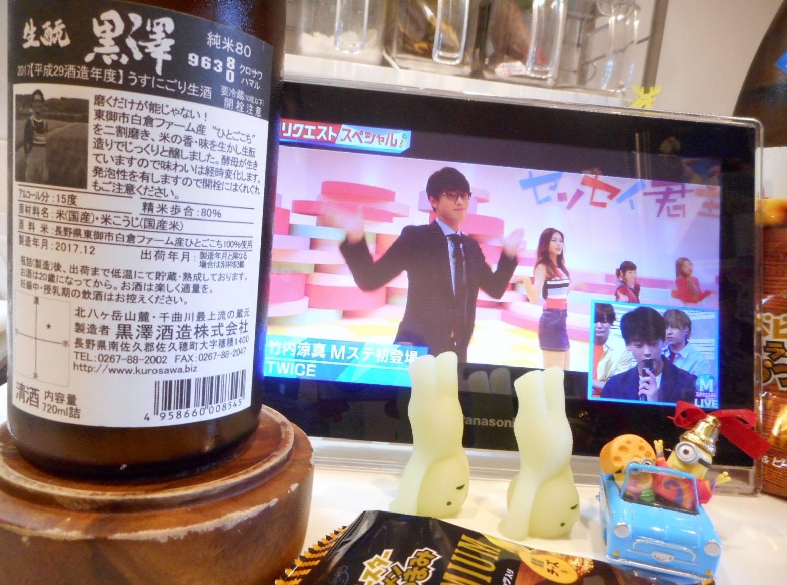 kurosawa80_29by2.jpg