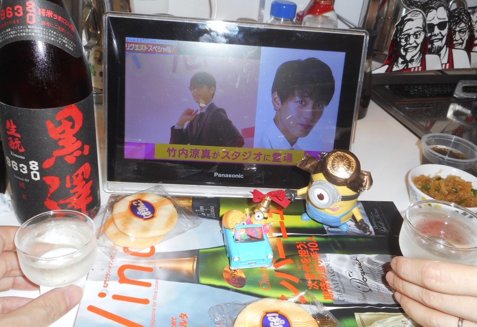 kurosawa80_29by3.jpg