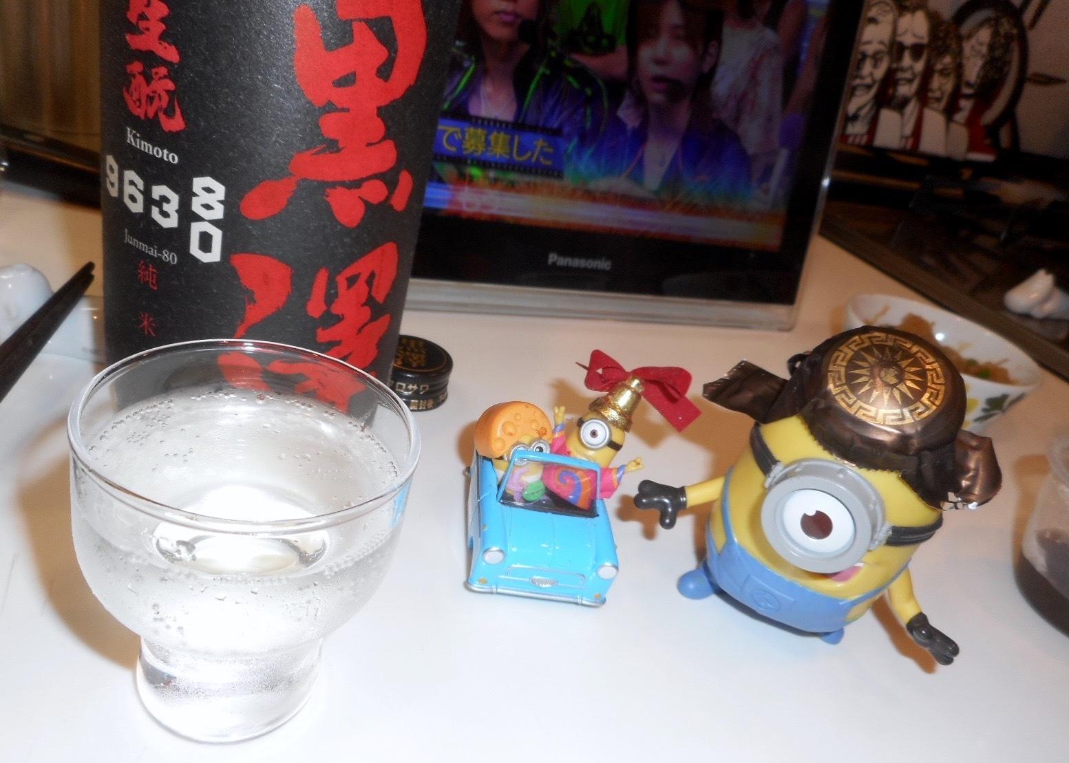 kurosawa80_29by4.jpg