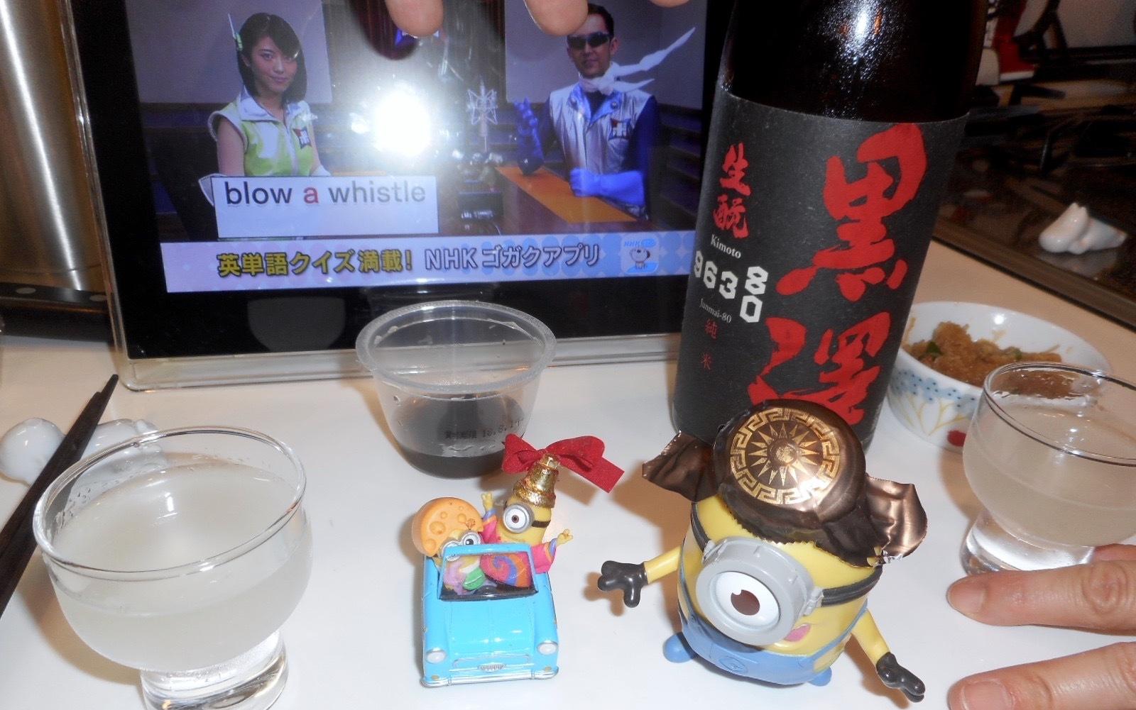kurosawa80_29by5.jpg