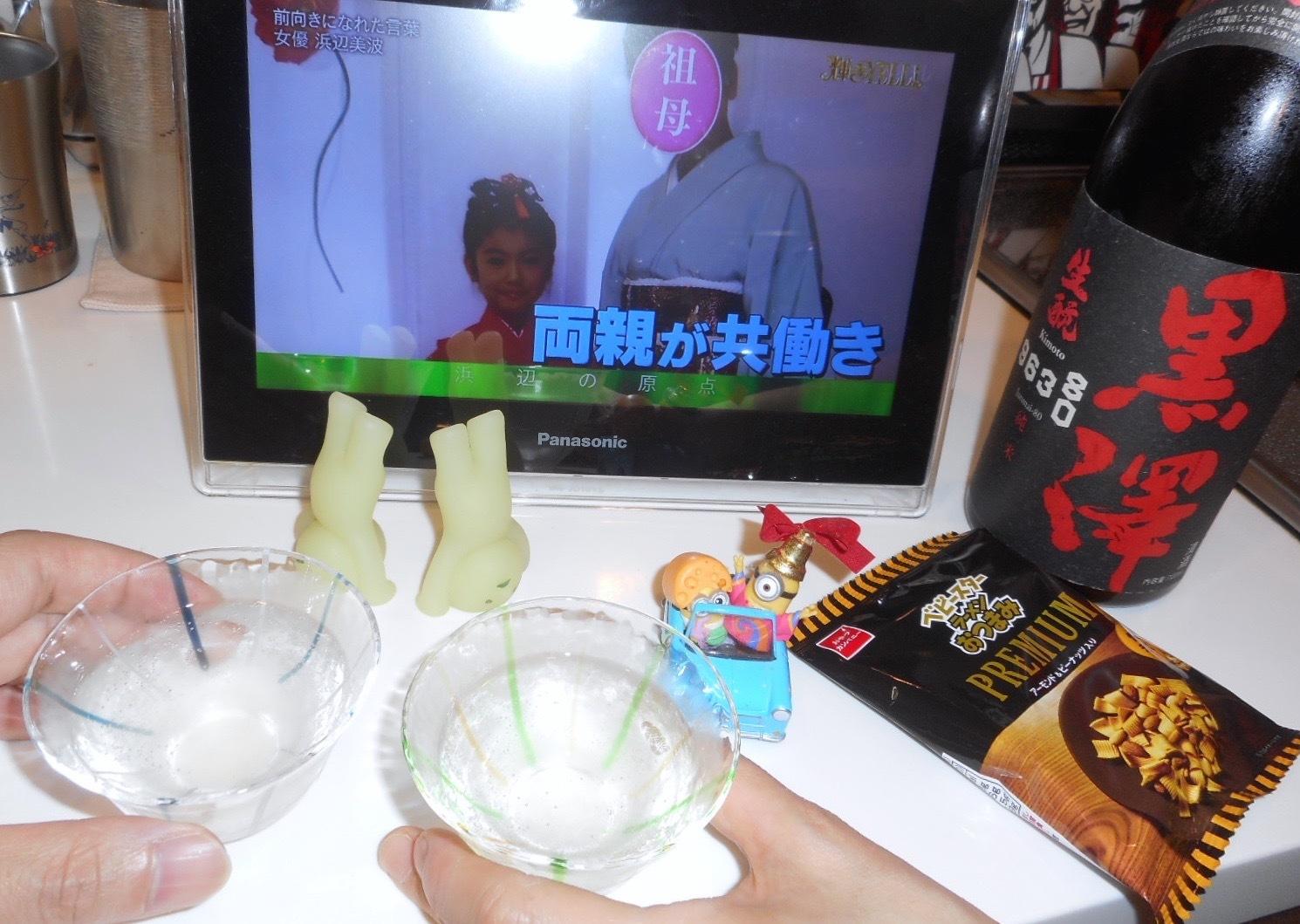 kurosawa80_29by6.jpg