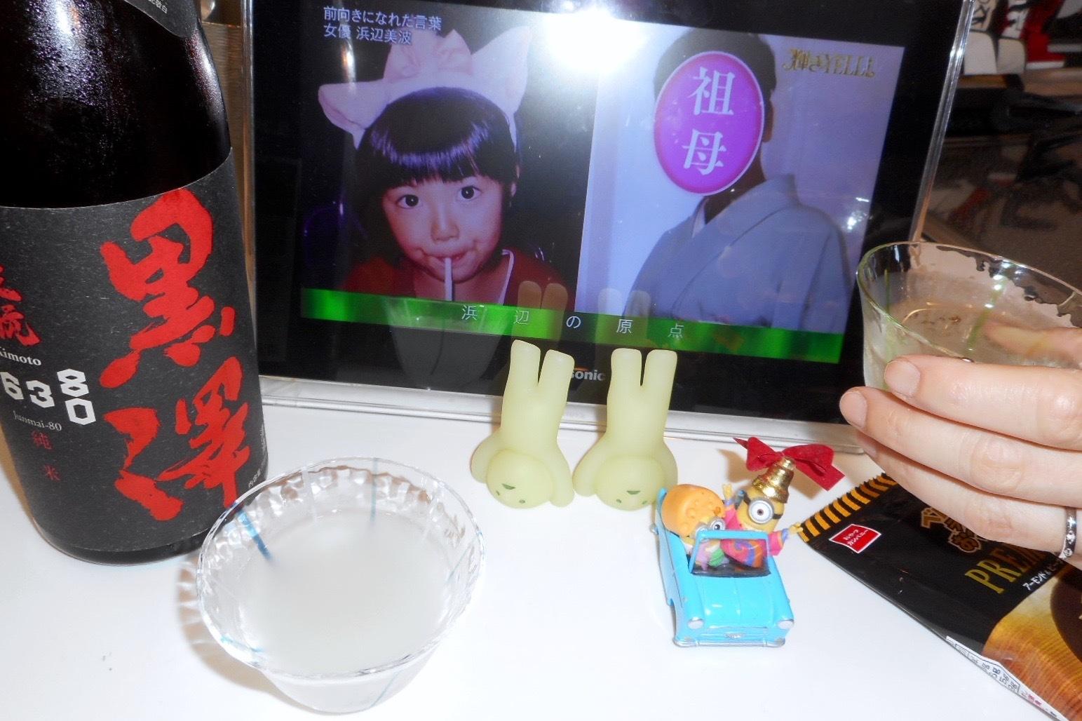 kurosawa80_29by7.jpg