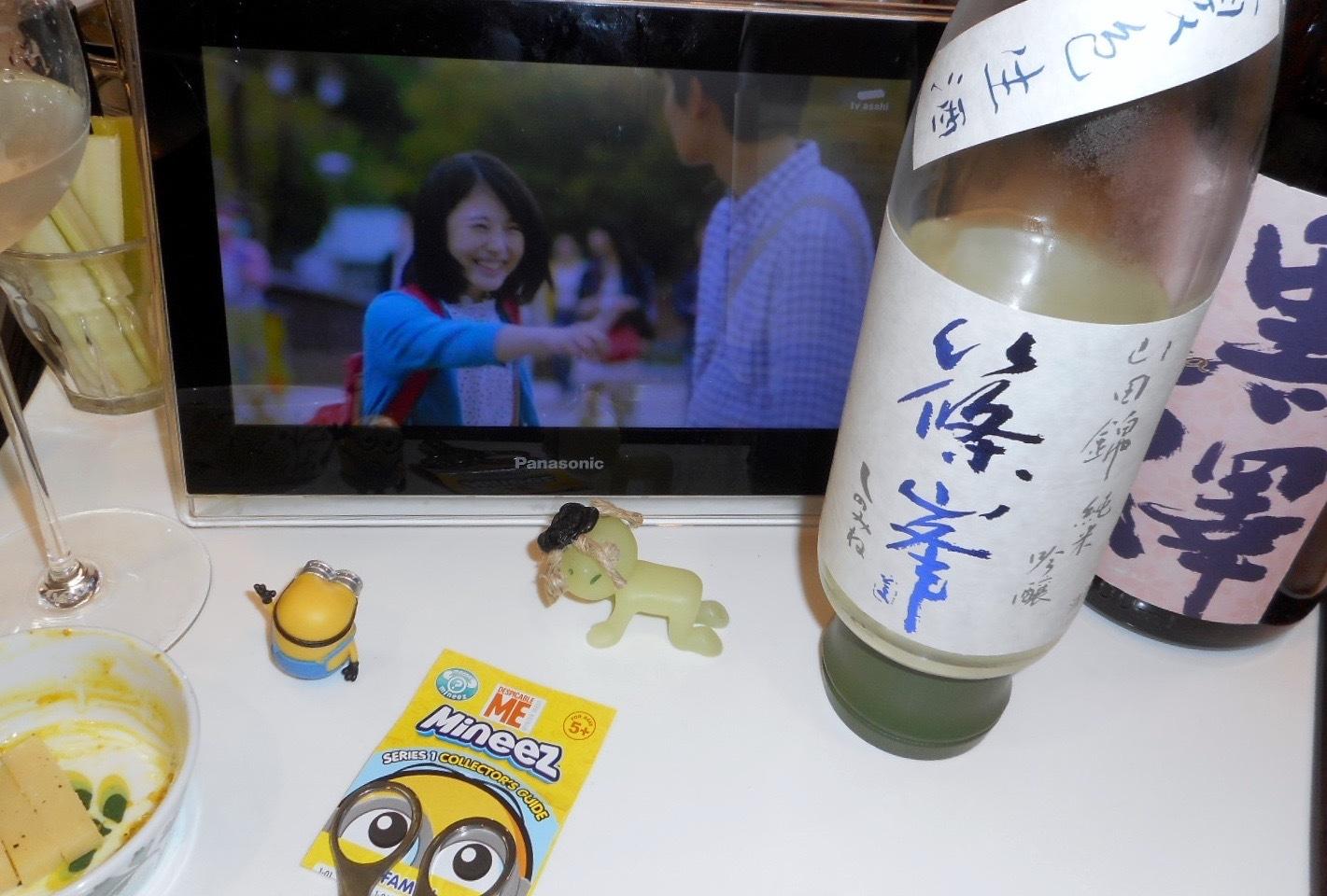 kurosawa_type7_29by4_11.jpg