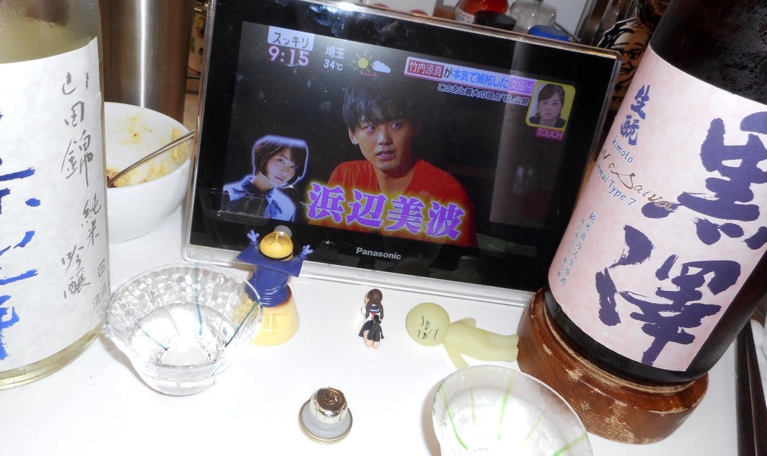 kurosawa_type7_29by4_3.jpg