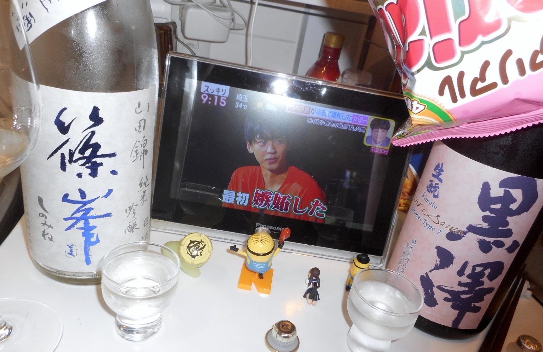 kurosawa_type7_29by4_5.jpg