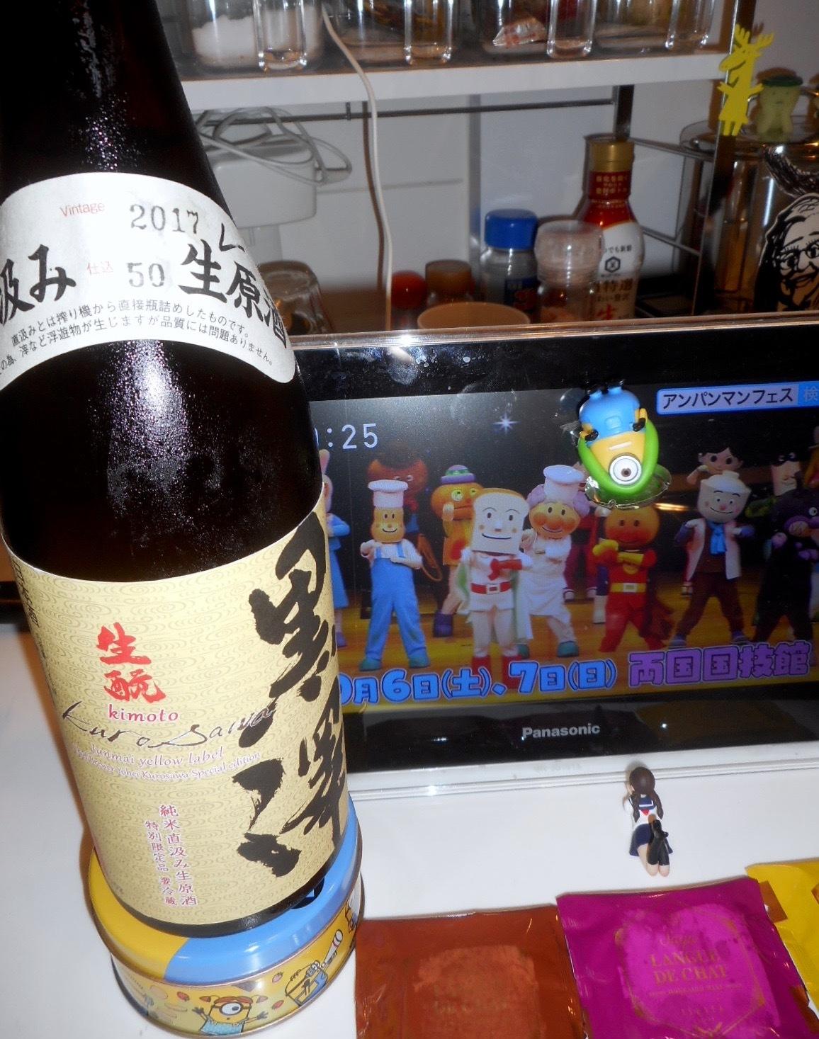 kurosawa_yellow29by2_2.jpg