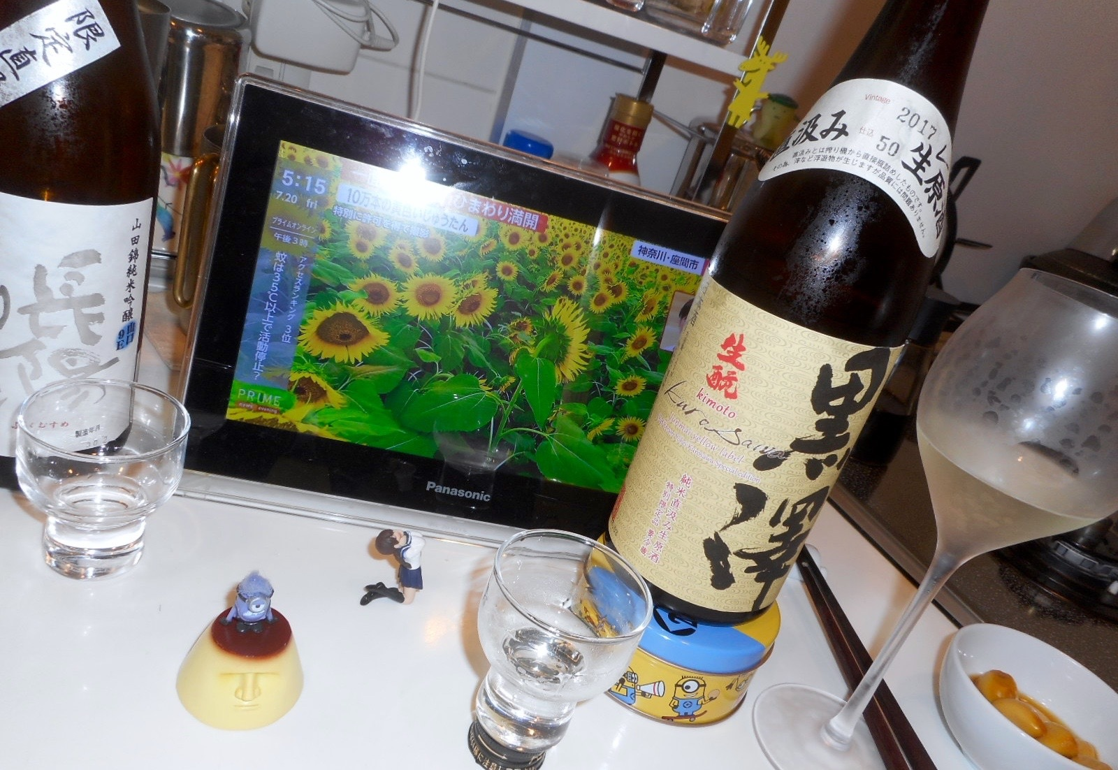 kurosawa_yellow29by2_5.jpg