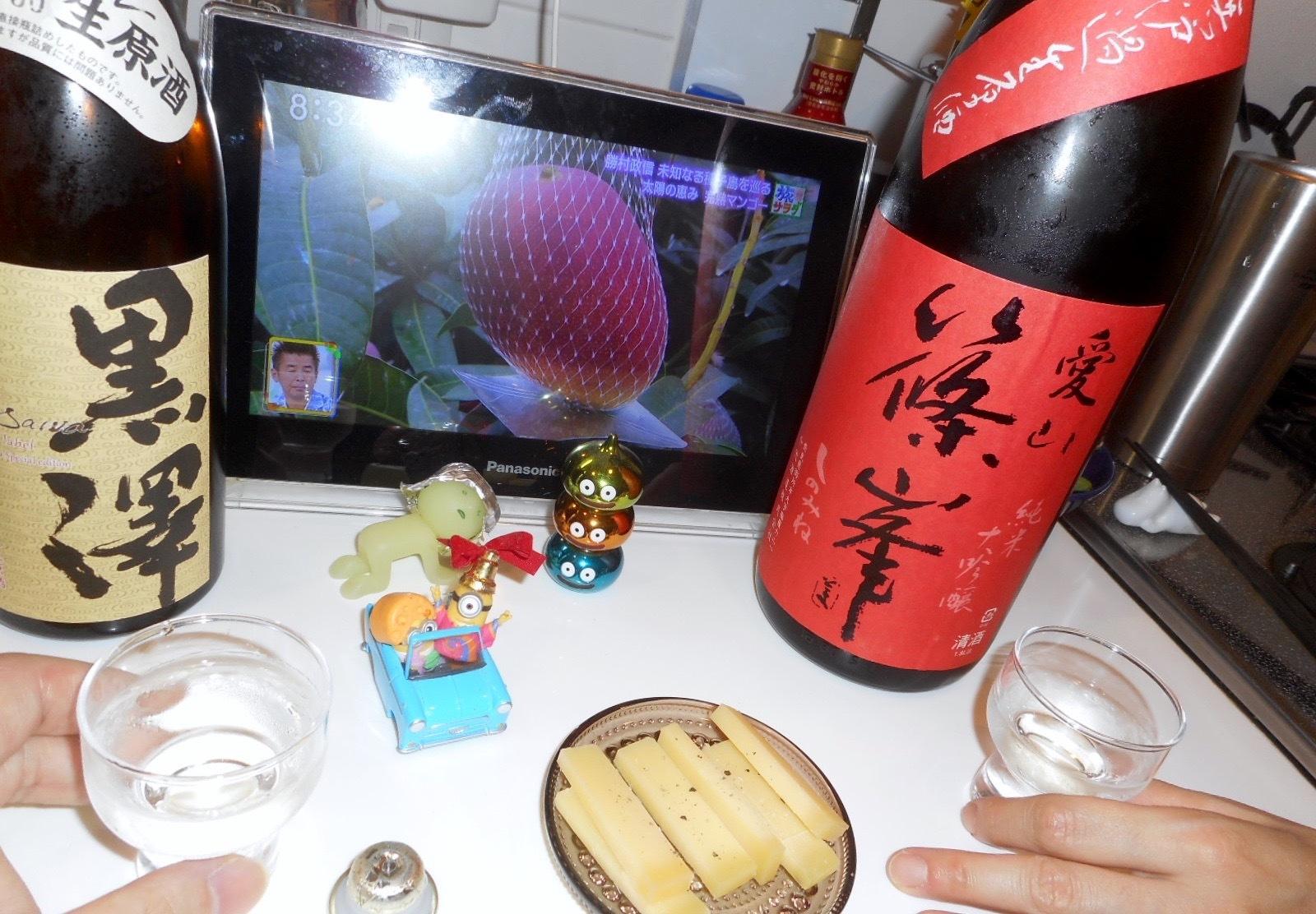 kurosawa_yellow29by2_8.jpg