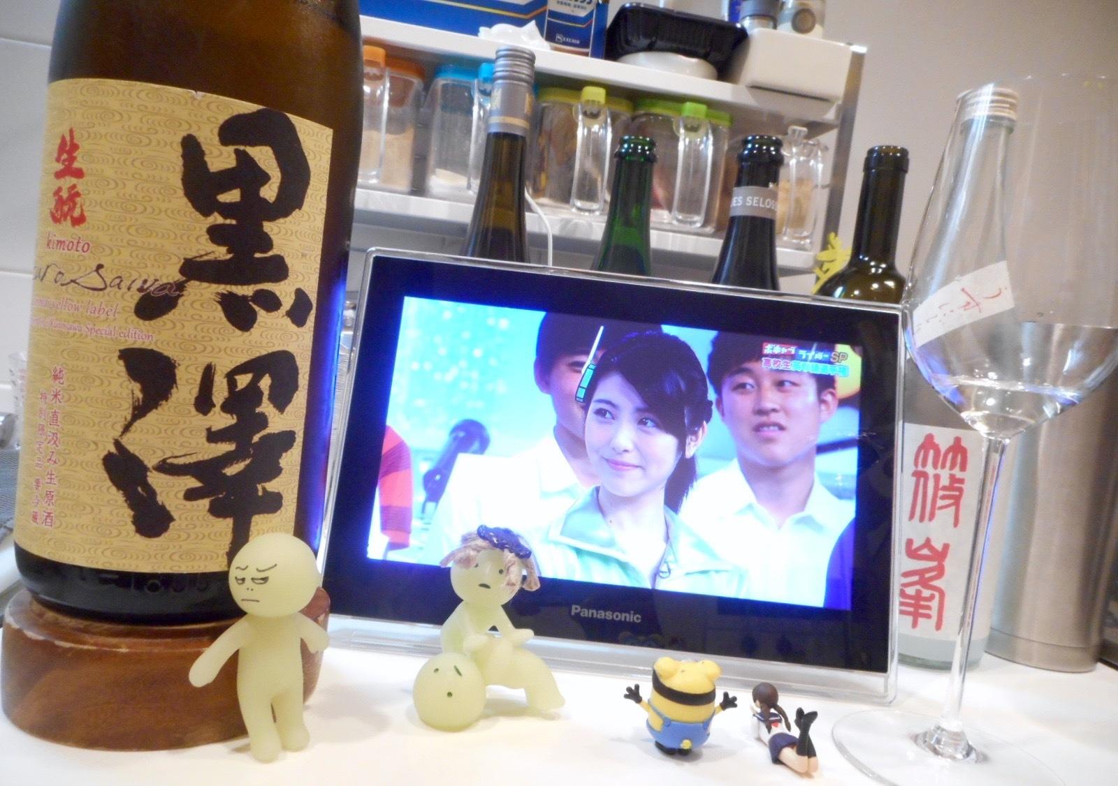 kurosawa_yellow29by3_1.jpg