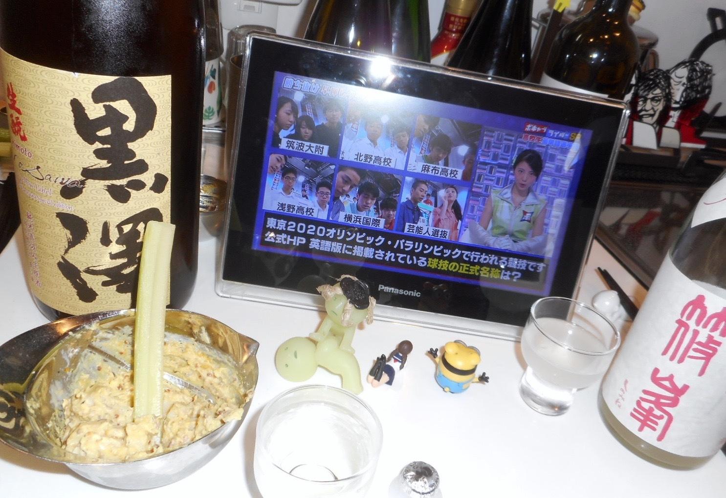 kurosawa_yellow29by3_4.jpg