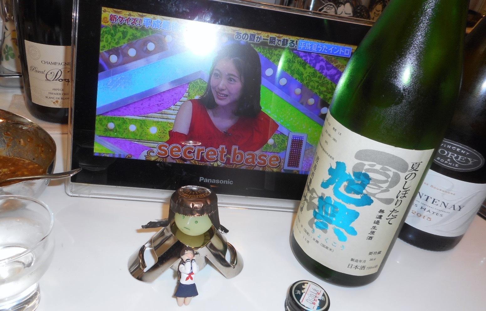 kyokukou_natsu29by17.jpg