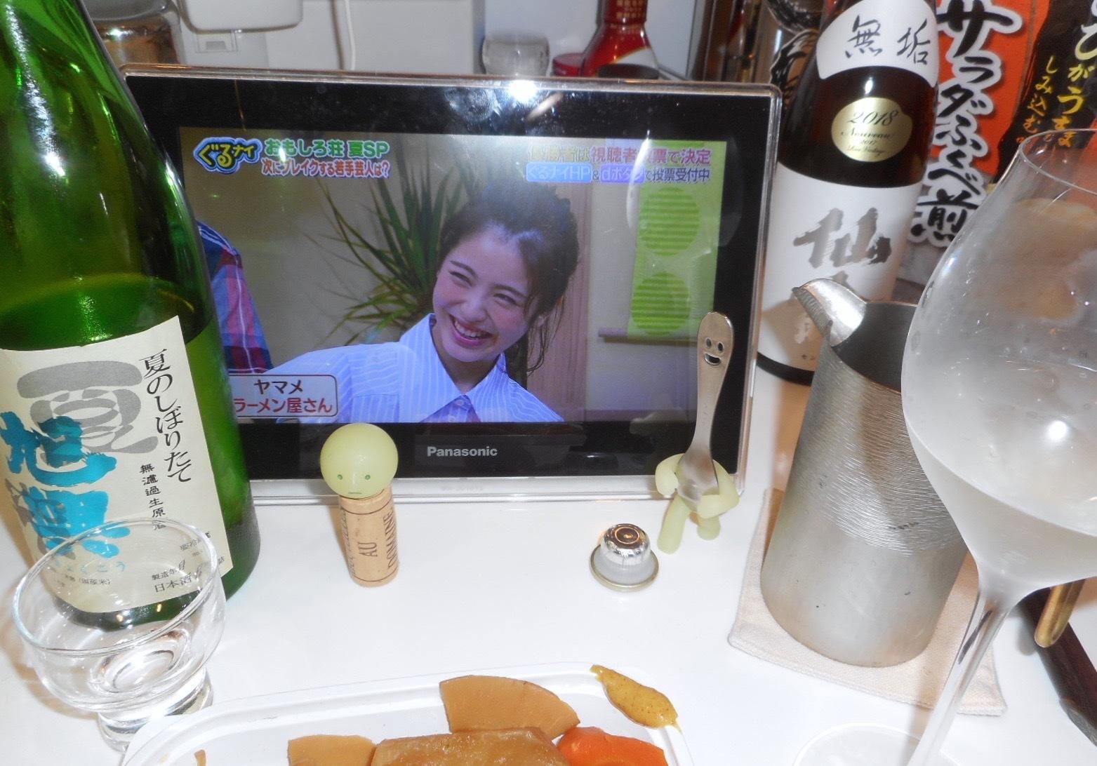 kyokukou_natsu29by4.jpg