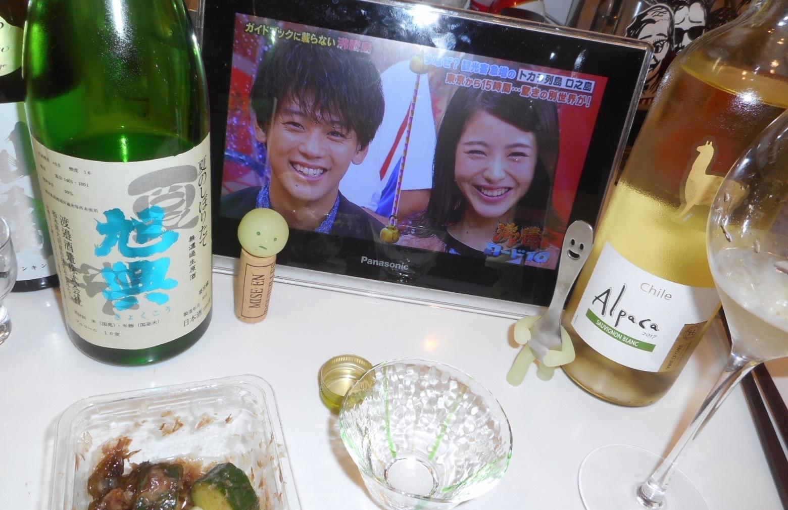 kyokukou_natsu29by7.jpg
