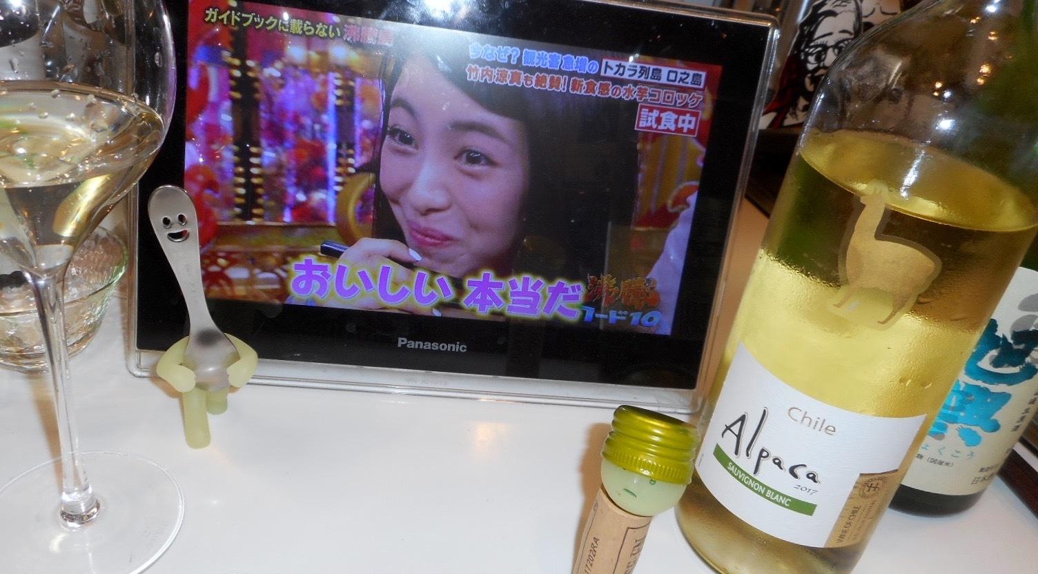 kyokukou_natsu29by9.jpg