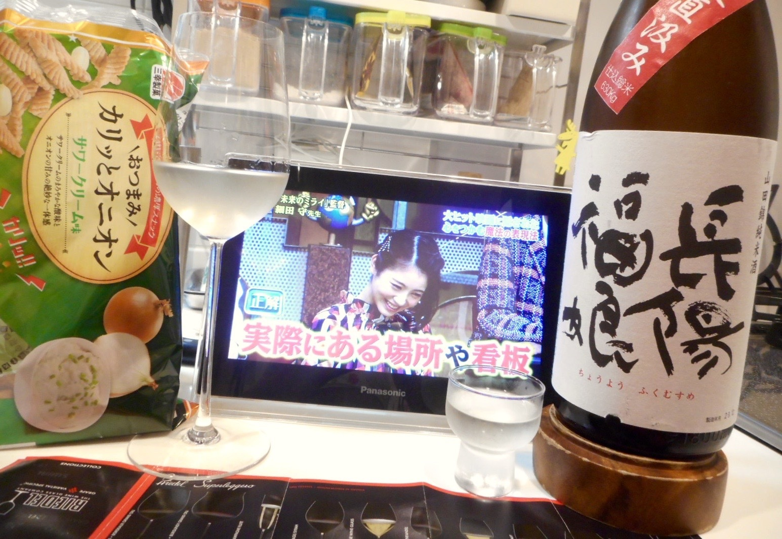 musume_junmai_jikagumi29by4_11.jpg
