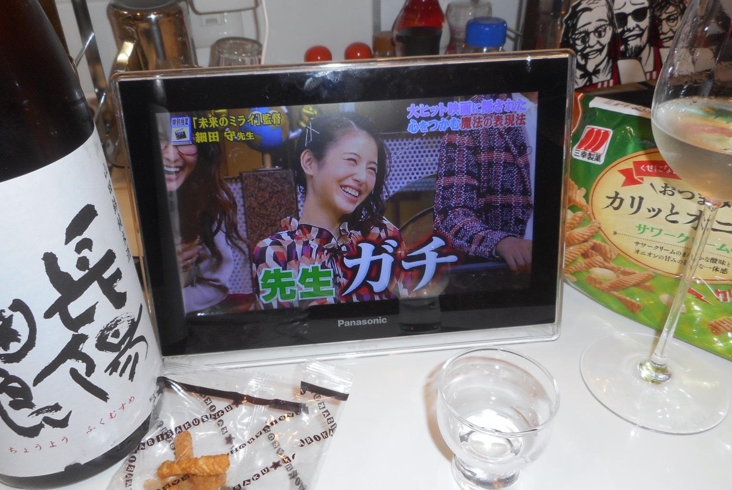 musume_junmai_jikagumi29by4_12.jpg
