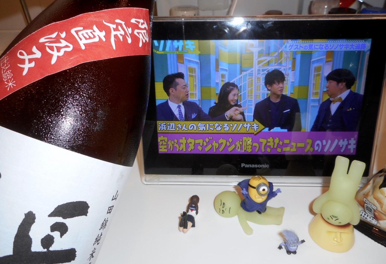 musume_junmai_jikagumi29by4_2b.jpg