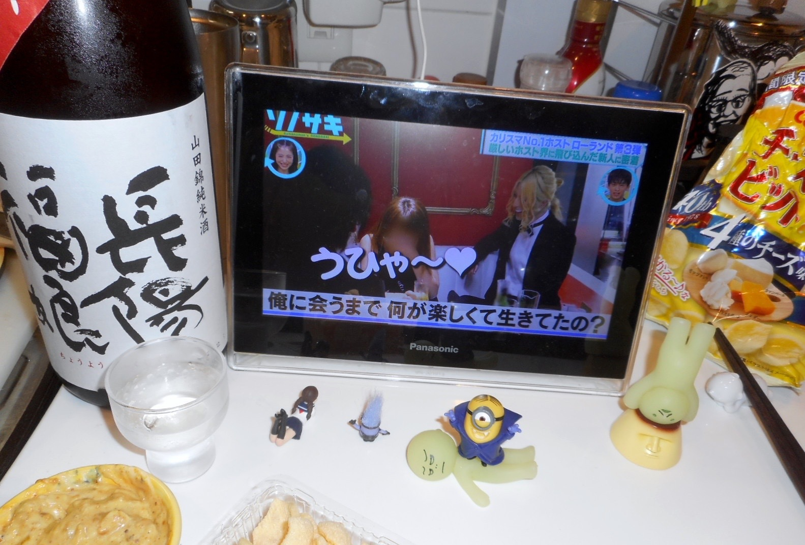 musume_junmai_jikagumi29by4_3.jpg