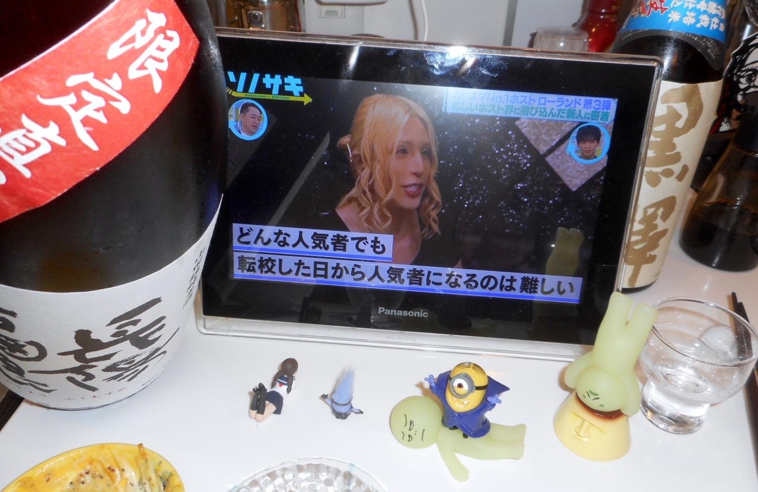 musume_junmai_jikagumi29by4_5.jpg