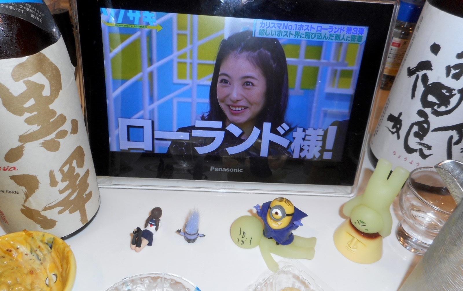 musume_junmai_jikagumi29by4_6.jpg