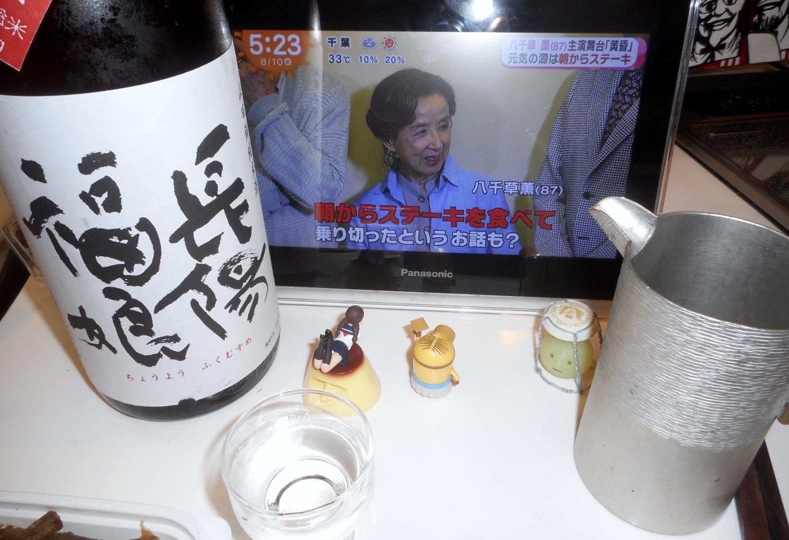 musume_junmai_jikagumi29by4_9.jpg