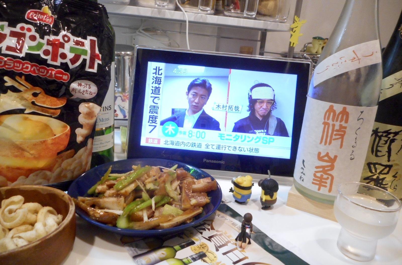 rokumaru_hattan_nigori29by2_14.jpg