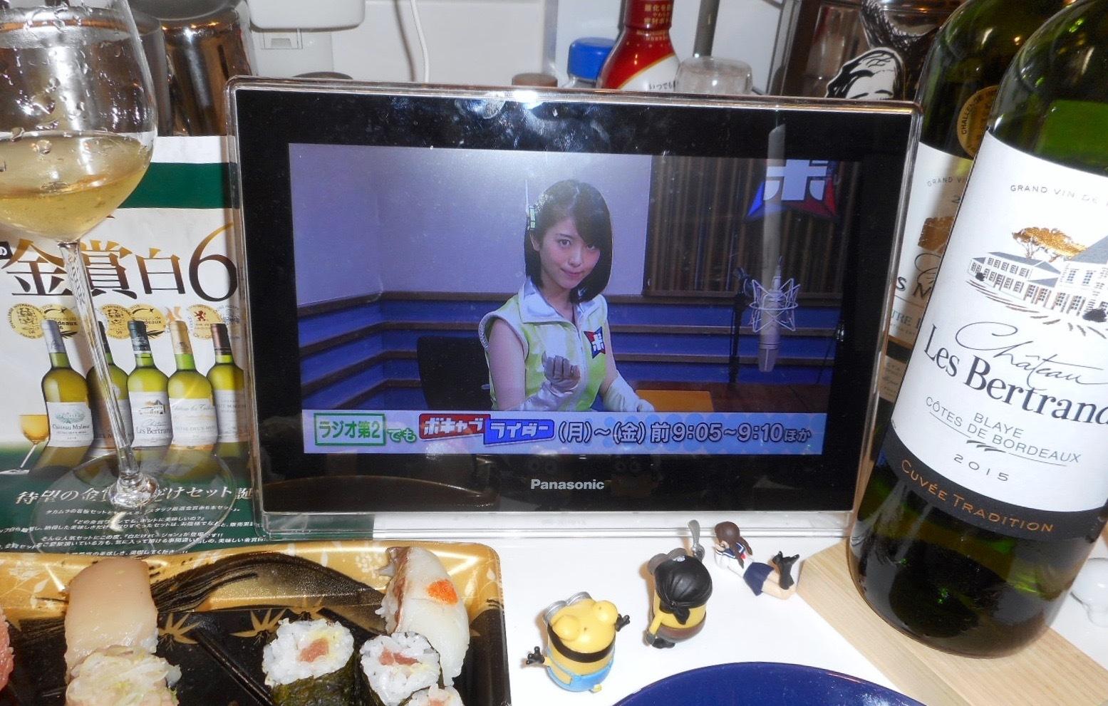 rokumaru_hattan_nigori29by2_18.jpg