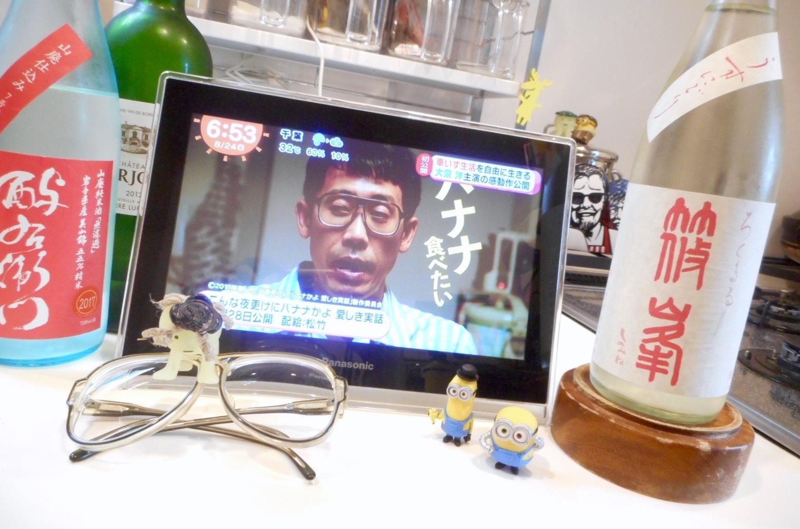 rokumaru_oyama_usunigori29by2_1.jpg