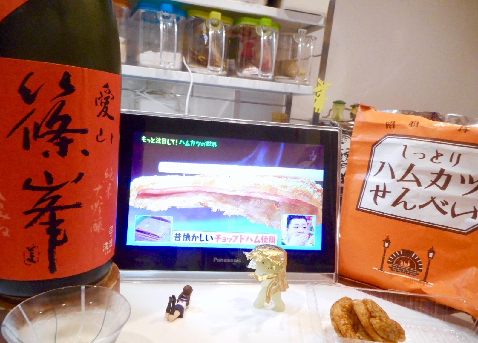 shinomine_aiyama45_27by4_11.jpg