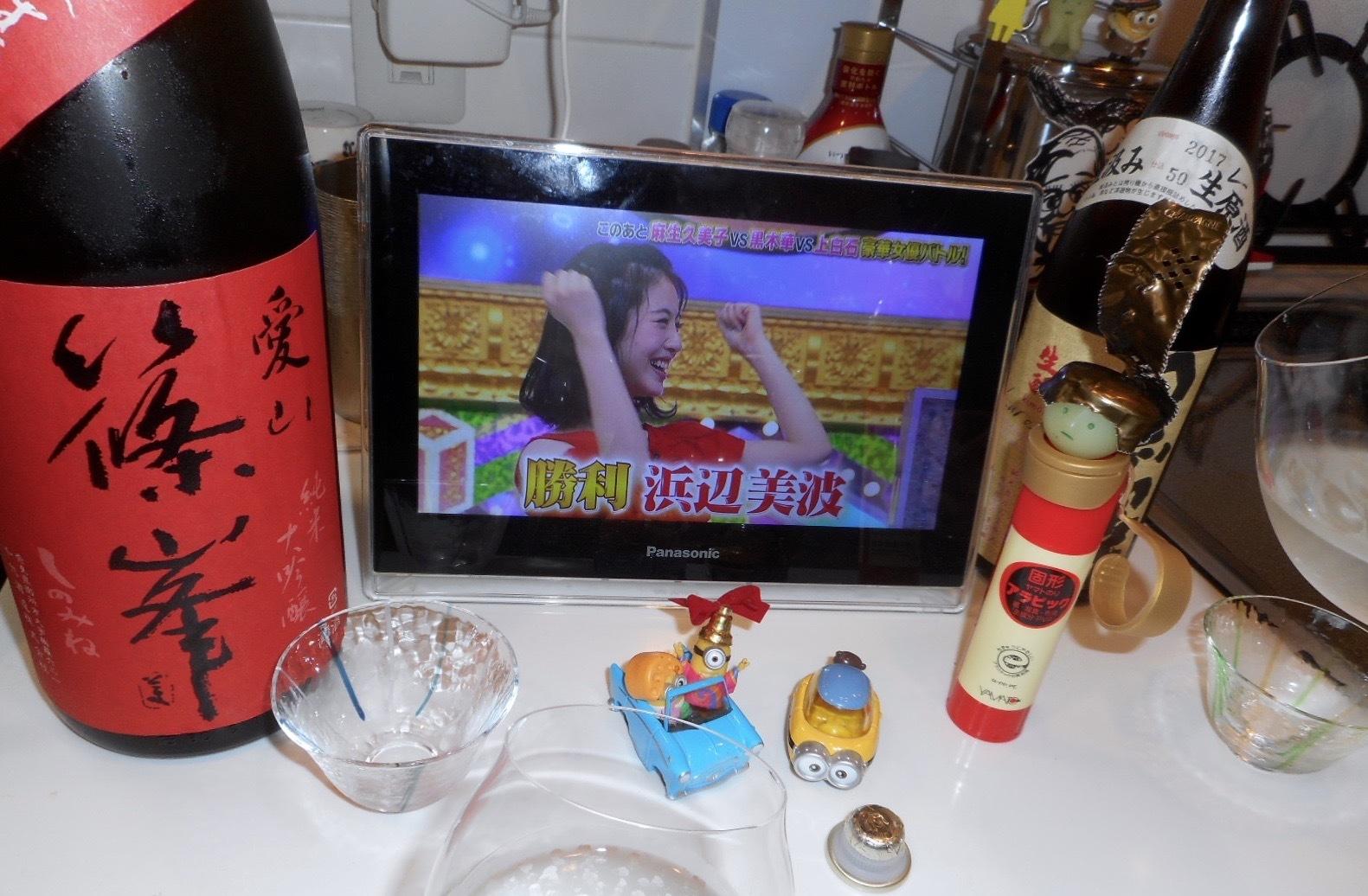 shinomine_aiyama45_27by4_13.jpg