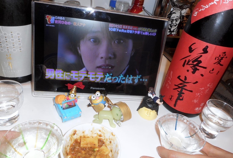 shinomine_aiyama45_27by4_3.jpg