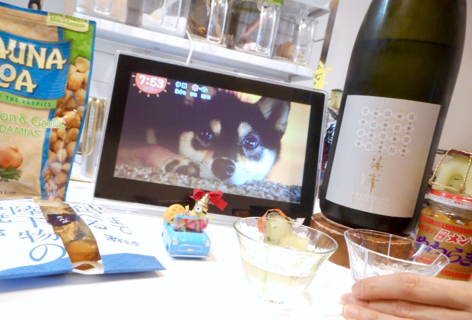 shinomine_blanc29by3_1.jpg