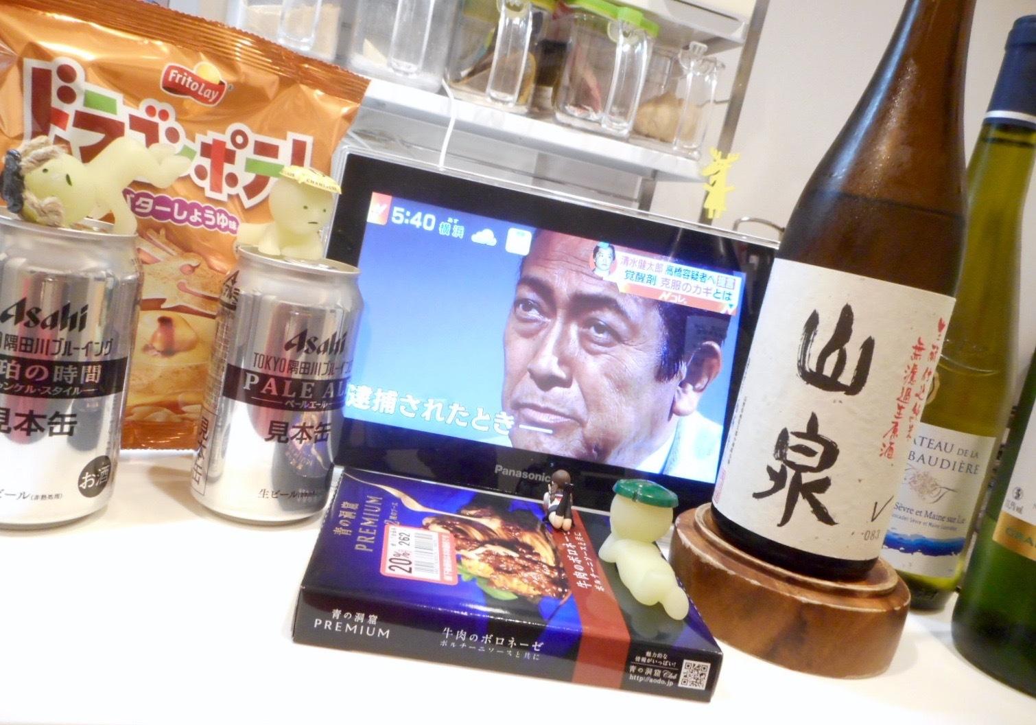 yamaizumi29by10.jpg